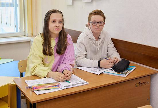 Английский в Новосибирске для школьников 13 — 16 лет